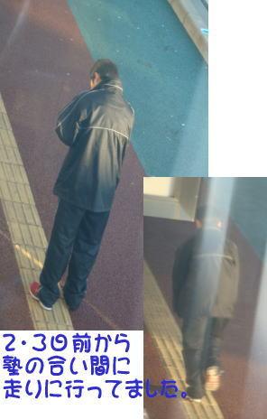2011.1.8.jpg