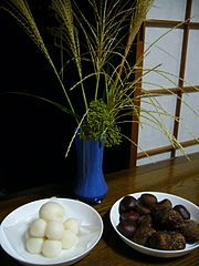 180px-Tsukimi,moon-viewing-party,japan.JPG