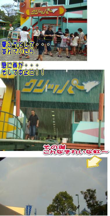 23.8.16�A日目�F.jpg