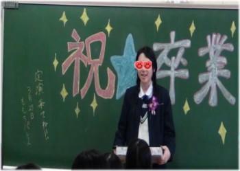ぱんちゃん1.jpg
