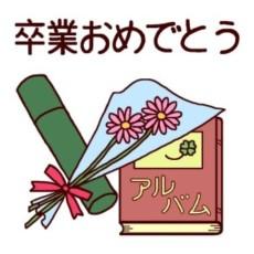 tc2_search_naver_jp2.jpg