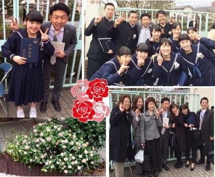 10日中学卒業式ぶろぐ.jpg