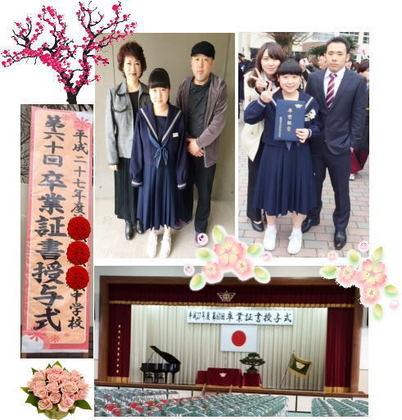 10日中学卒業式ぶろぐ1.jpg