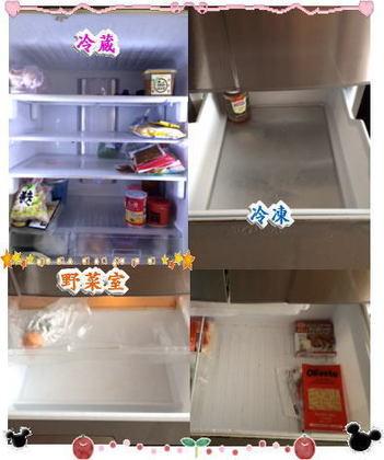 10日冷蔵庫ブログ.jpg
