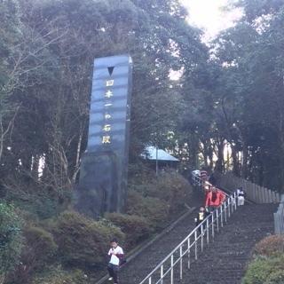 4日熊本御坂遊歩道7.jpg