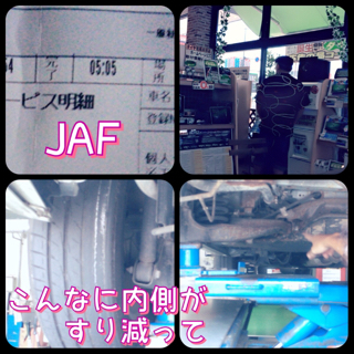 6FB0A221-8136-4AEC-9F45-A0D2F3661423.jpg