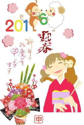 ブログ用 新年画像.jpg